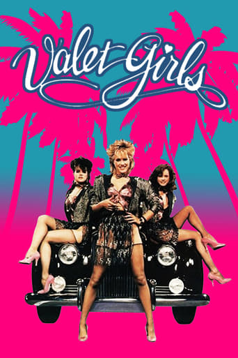 Poster of Valet Girls