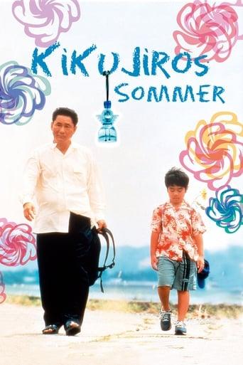 Kikujiros Sommer