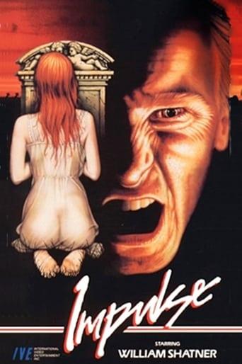 Poster of Impulse