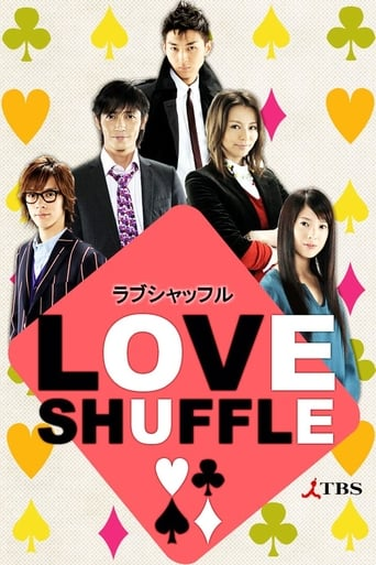 Poster of Love Shuffle