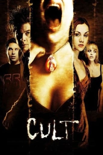 Poster of Cult