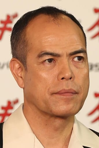 Image of Yoji Tanaka