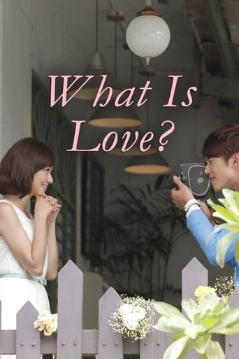 Poster of What is Love