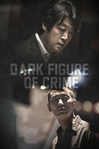 Dark Figure of Crime Movie Poster