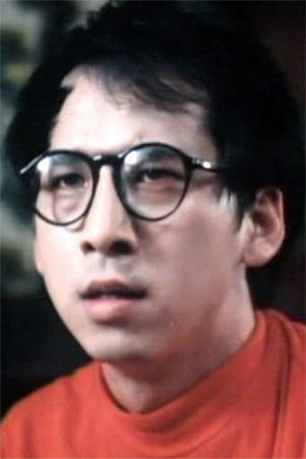 Image of Cho Wing