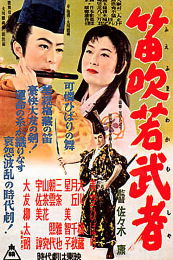Poster of A Warrior's Flute