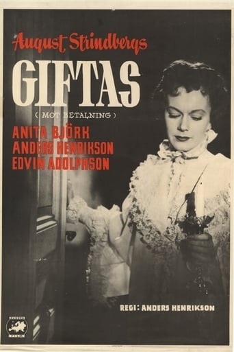 Poster of Giftas