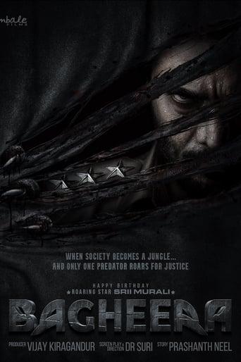 Watch Bagheera Free Movie Online
