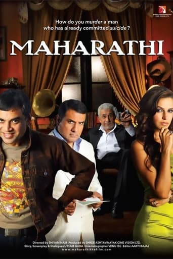 Poster of Maharathi