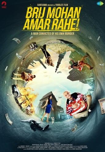 Film Brij Mohan Amar Rahe