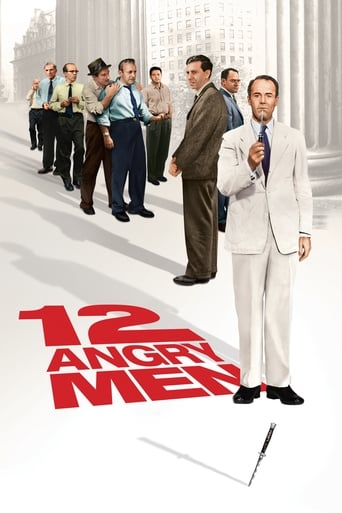 十二人の怒れる男