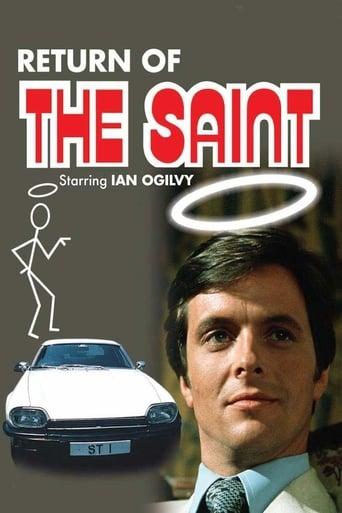 Poster of El regreso del santo