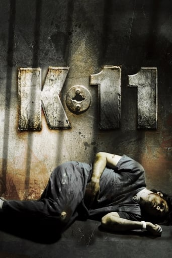 Poster of K-11
