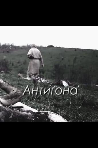 Watch Antigone full movie downlaod openload movies