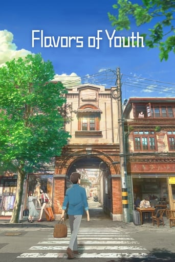 Watch Flavors of Youth Online