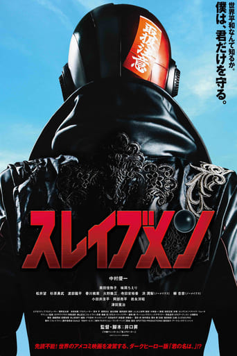 Slavemen (2017)