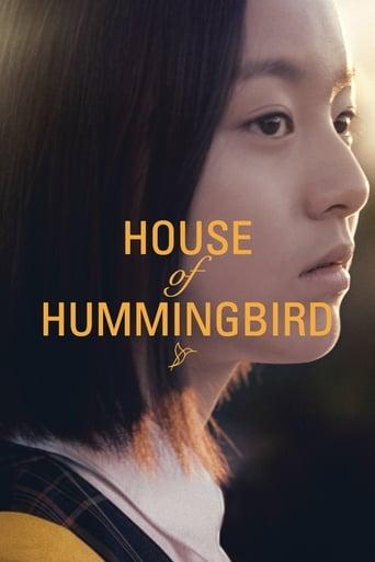 House of Hummingbird Poster