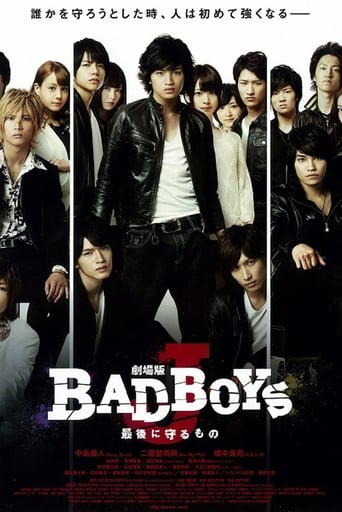 Poster of BAD BOYS J The Movie -The Last Thing to Protect-