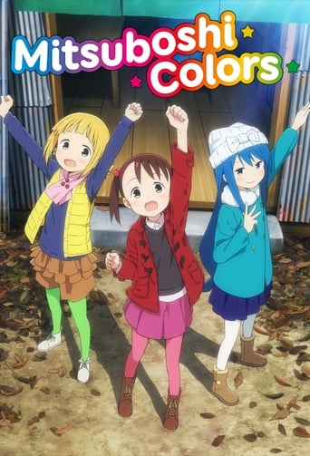 Poster of Mitsuboshi Colors