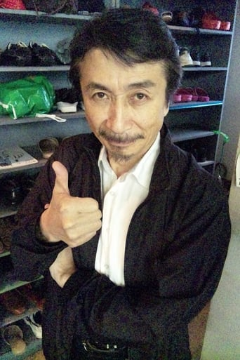 Image of Shigeru Ushiyama