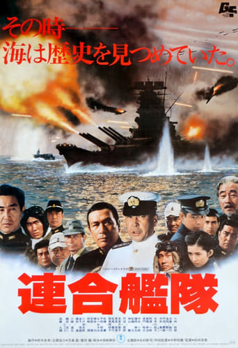 Watch The Imperial Navy Free Online Solarmovies