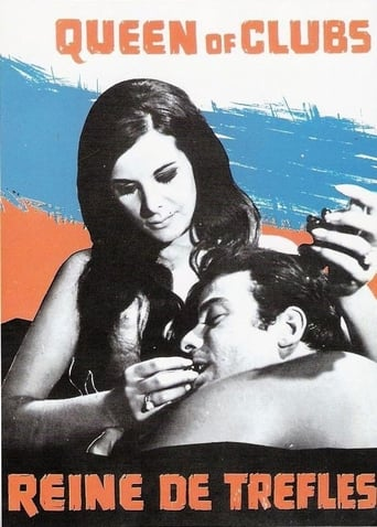 Poster of Ντάμα Σπαθί