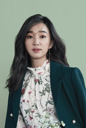 Actress Soo Ae - Profile Actress Soo Ae - votedrama