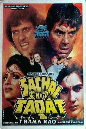 Poster of Sachai Ki Taqat