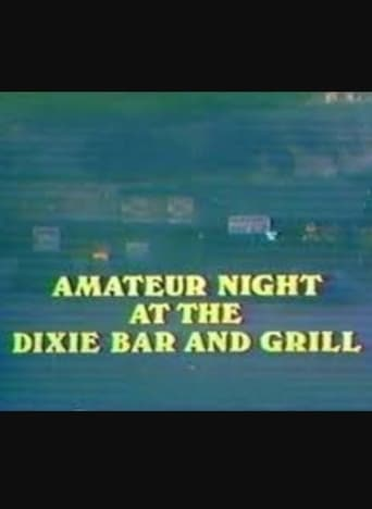 Poster of Amateur Night at the Dixie Bar and Grill