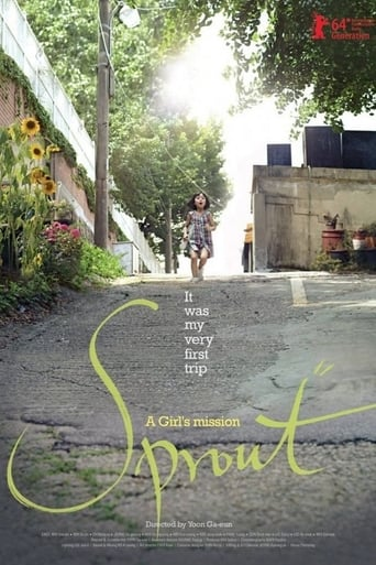 Poster of Sprout