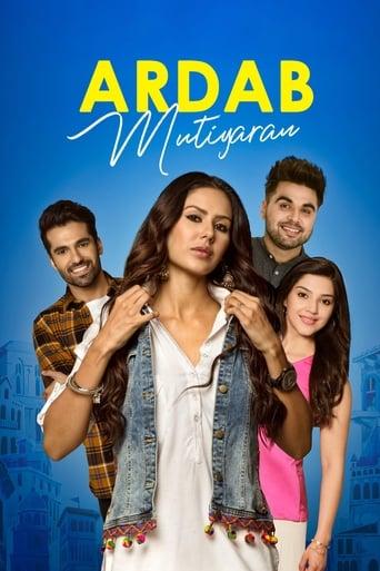 Poster of Ardab Mutiyaran