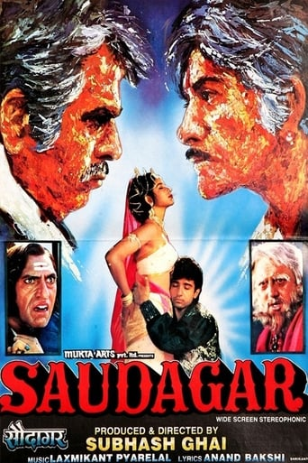 Watch Saudagar Free Movie Online