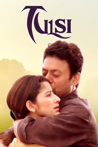 Poster of Tulsi