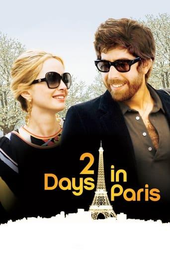 Paris'te İki Gün