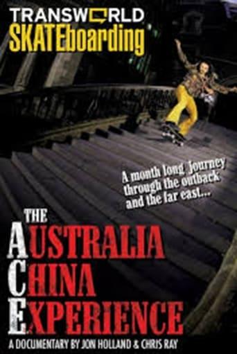 Transworld - Australia China Experience