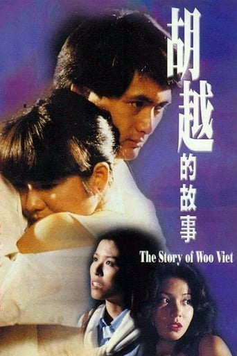 Poster of The Story of Woo Viet