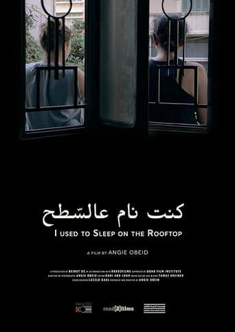I used to sleep on rooftops. Movie Poster