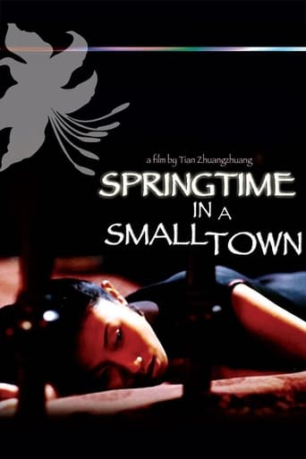 Watch Springtime in a Small Town 2002 full online free