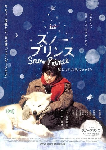 Poster of Snow Prince