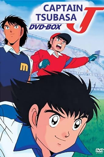 Poster of Captain Tsubasa J
