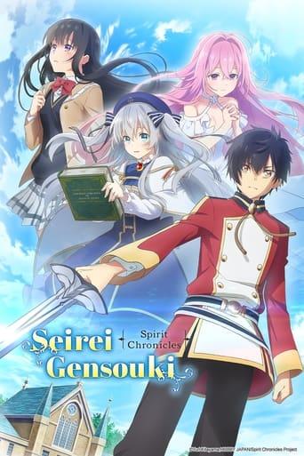 Poster Seirei Gensouki: Spirit Chronicles
