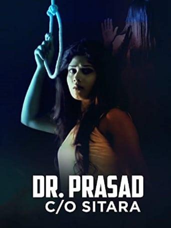 Poster of Dr Prasad c/o sitara