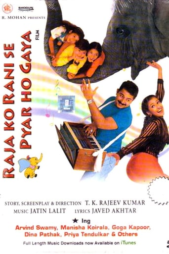 Poster of Raja Ko Rani Se Pyar Ho Gaya