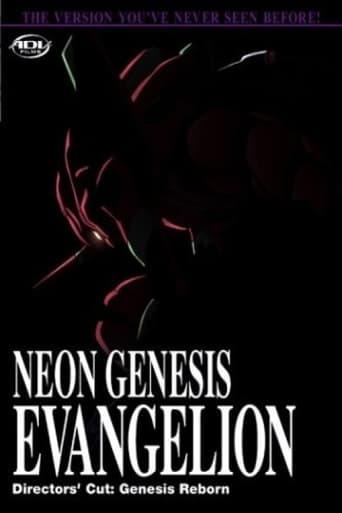 Neon Genesis Evangelion: Genesis Reborn