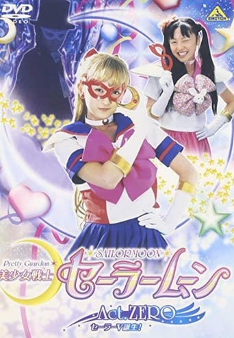 Poster of Pretty Guardian Sailor Moon: Act Zero