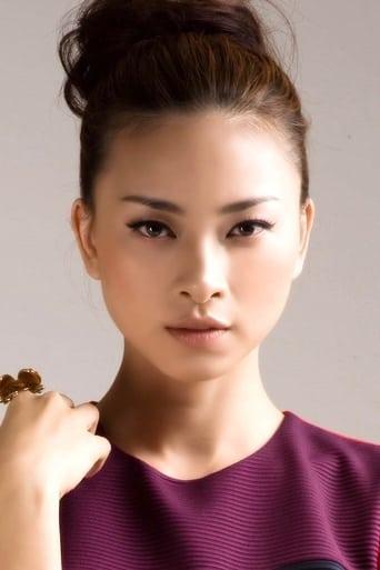 Image of Van Veronica Ngo