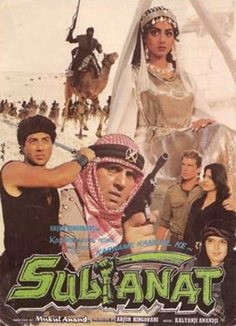 Poster of Sultanat