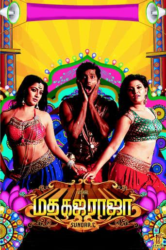 Poster of Madha Gaja Raja