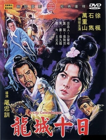 Poster of A City Called Dragon
