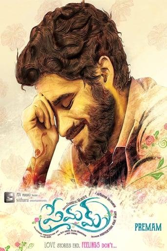Poster of Premam